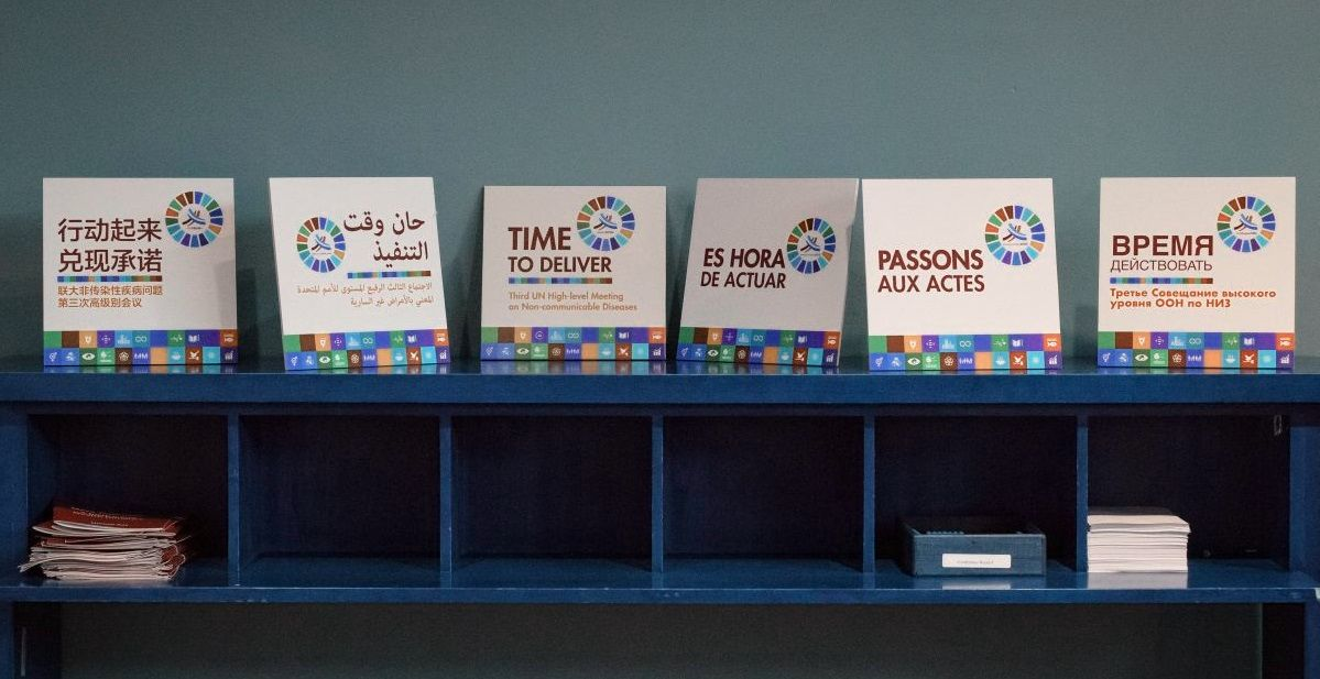 "UN Photo by Manuel Elias, Signs reading ""Time to Deliver"" in the six official languages of the United Nations, on display during the high-level meeting on non-communicable diseases"